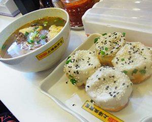 Eat-Hon-Kong